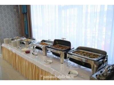 Чафиндиш: особенности и сфера применения